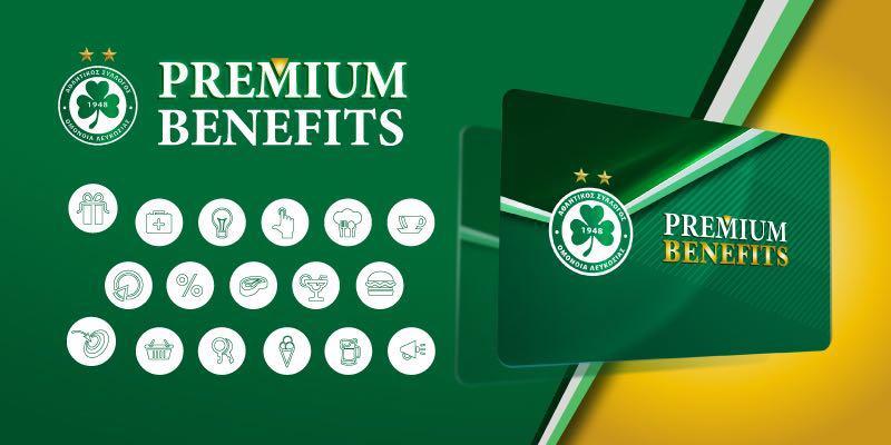 OMONOIA Premium | Προσφέρει στους ετήσιους συνδρομητές του, την Premium Benefits Card!