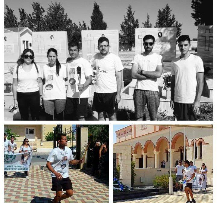 ΔΡΟΜΕΙΣ & ΠΕΖΟΠΟΡΟΙ | Συμμετείχαν στην εκδήλωση του Κοινοτικού Συμβουλίου Λυμπιών, για τους πεσόντες της Kοινότητας κατά την Τουρκική εισβολή