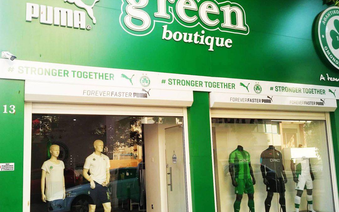 To Χριστουγεννιάτικο ωράριο της Green Boutique
