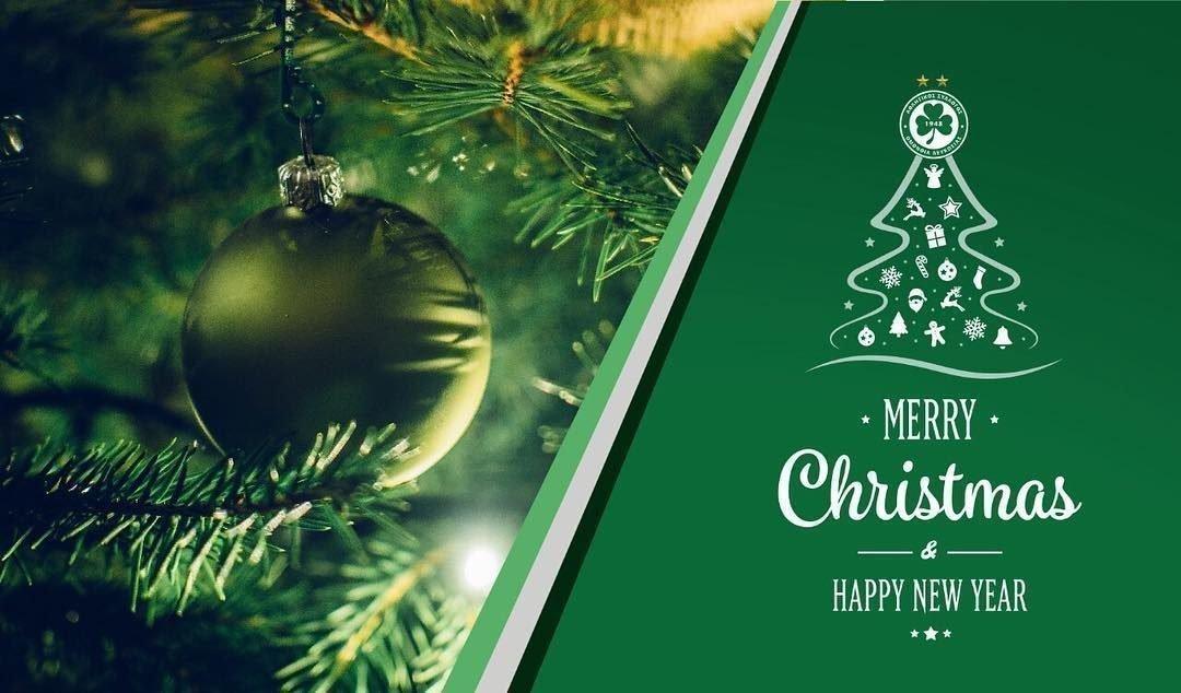 Θερμές Ευχές για Καλά Χριστούγεννα και ευτυχισμένο νέο έτος σε όλες και όλους!