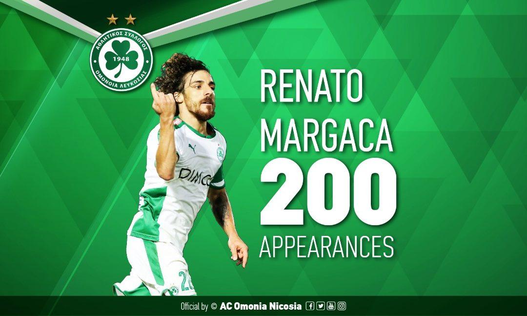 Συμπληρώνει 200 συμμετοχές με τη φανέλα της ΟΜΟΝΟΙΑΣ ο Ρενάτο Μαργκάσα!