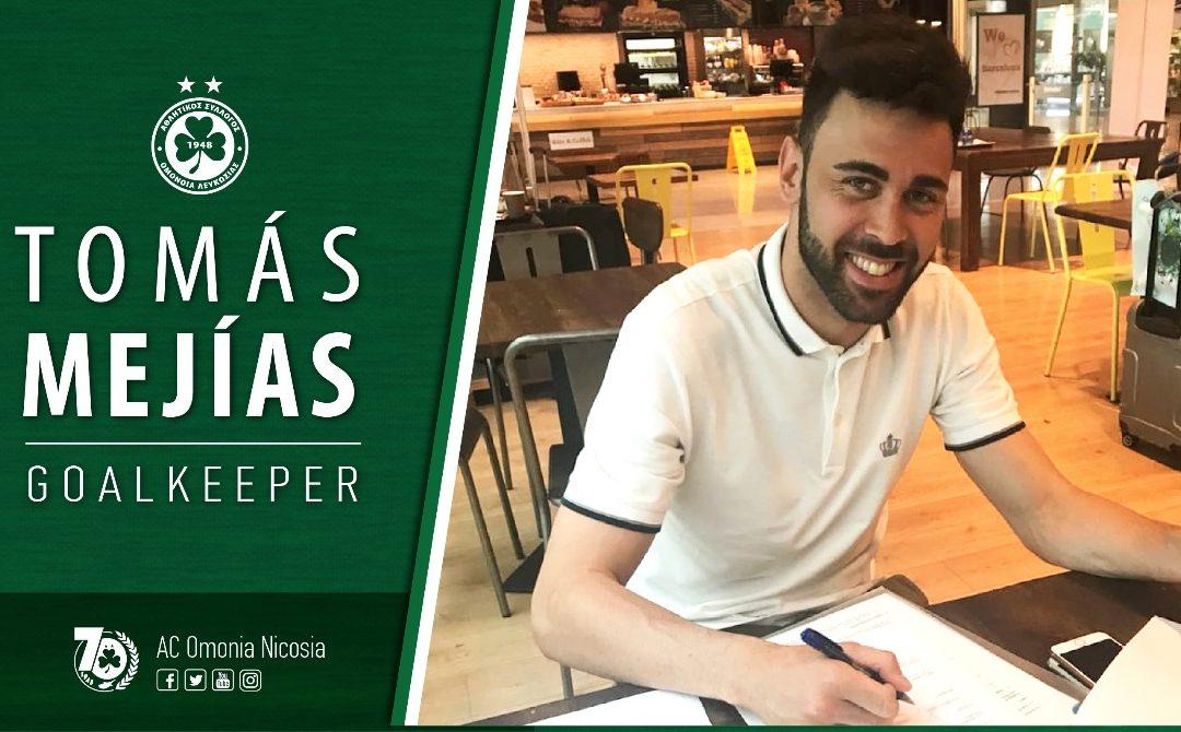 Καταρχήν συμφωνία με Tomás Mejías