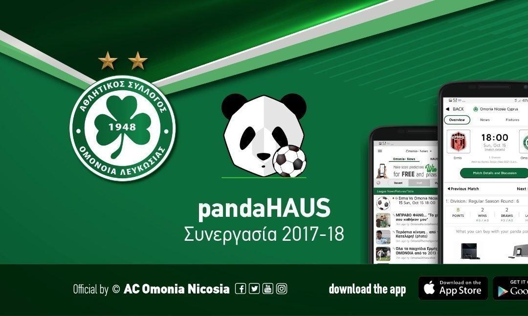 """Συνεργασία με την εφαρμογή """"pandaHAUS"""""""