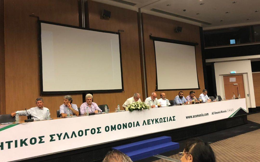 Πραγματοποιήθηκε η Τακτική Γενική Συνέλευση του Συλλόγου