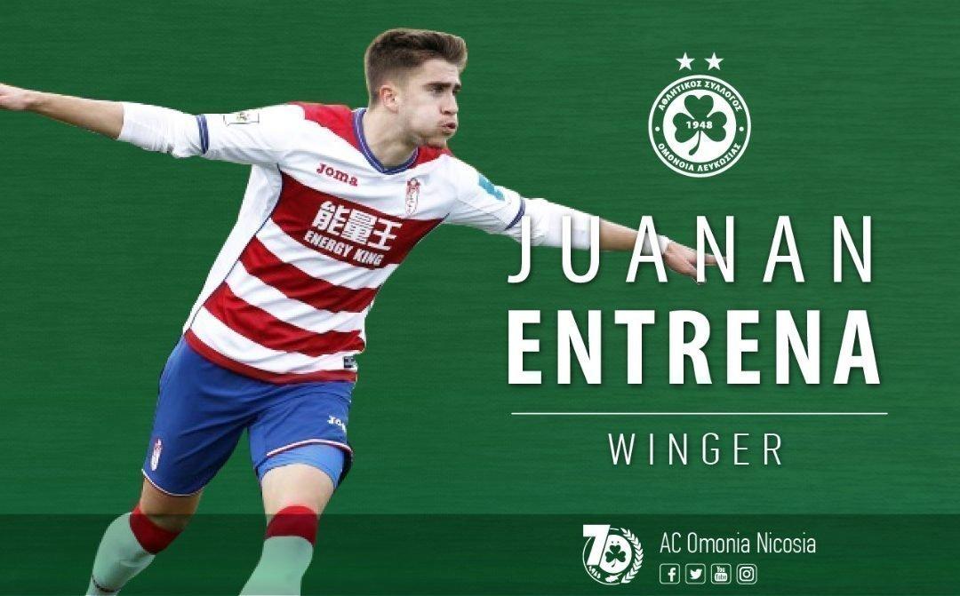 Ποδοσφαιριστής της ΟΜΟΝΟΙΑΣ ο Juanan Entrena