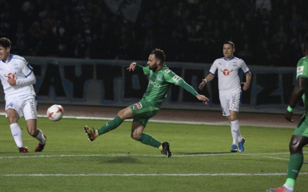 Match Report: Ήττα από τον Απόλλωνα στη Λεμεσό