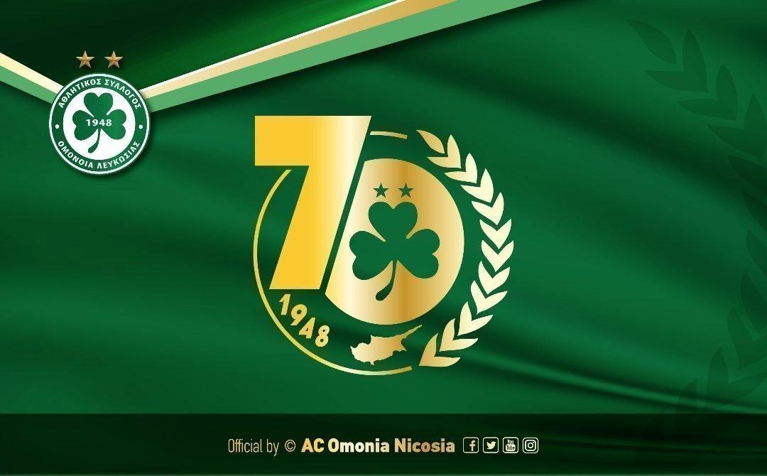 70 χρόνια ΟΜΟΝΟΙΑ: Παρουσιάστηκε το επετειακό λογότυπο