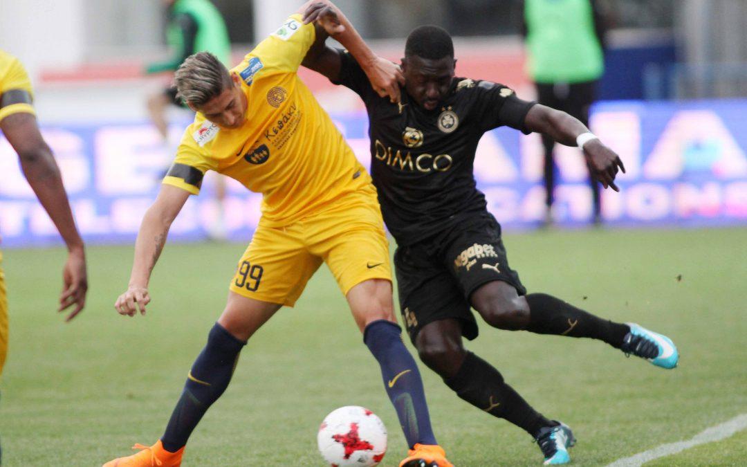 Match report: Ήττα στη Λεμεσό από την ΑΕΛ