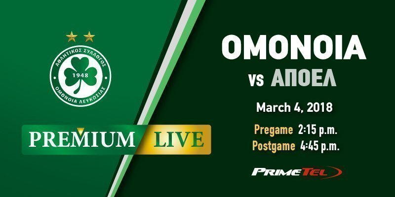OMONOIA Premium: ΟΜΟΝΟΙΑ – ΑΠΟΕΛ | Ζωντανά το pre game και post game της ζωντανής μετάδοσης της PrimeTel, όπως και ζωντανή ηχητική μετάδοση του αγώνα!