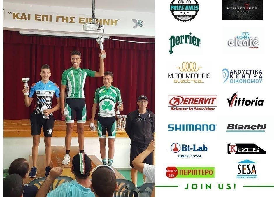 ΠΟΔΗΛΑΣΙΑ | Πολλές διακρίσεις για τους ποδηλάτες της ΟΜΟΝΟΙΑΣ στον αγώνα κυπέλλου ανάβασης Παλαιχωρίου