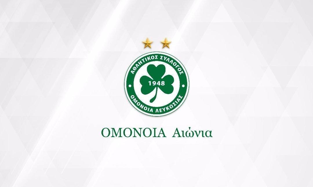 Κοινή ανακοίνωση ΔΣ Σωματείου και Διοίκησης ΟΜΟΝΟΙΑ Ποδόσφαιρο