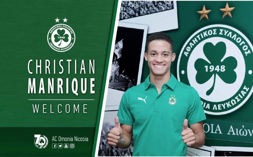 Ποδοσφαιριστής της ΟΜΟΝΟΙΑΣ ο Christian Manrique