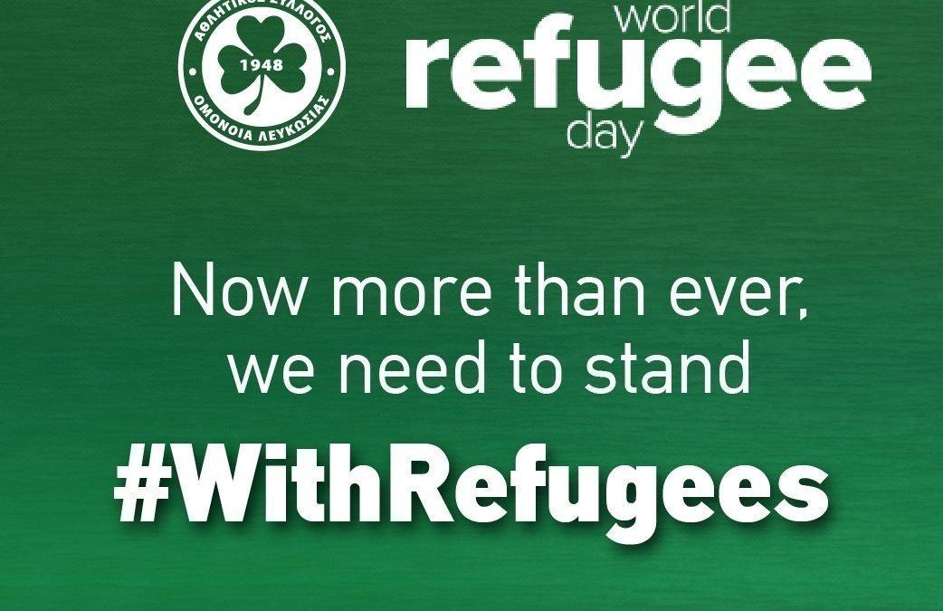 Παγκόσμια ημέρα προσφύγων!