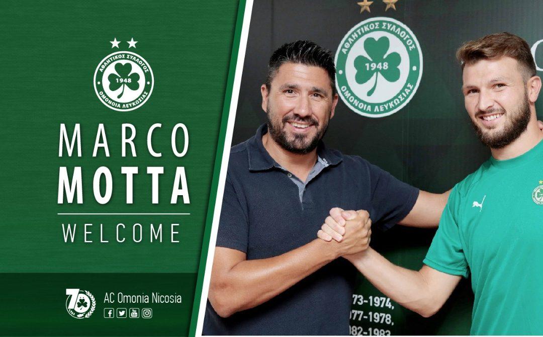 Ποδοσφαιριστής της ΟΜΟΝΟΙΑΣ ο Marco Motta