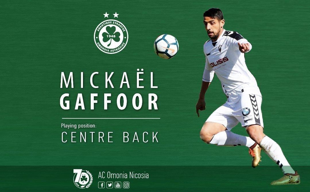 Καταρχήν συμφωνία με Mickael Gaffoor