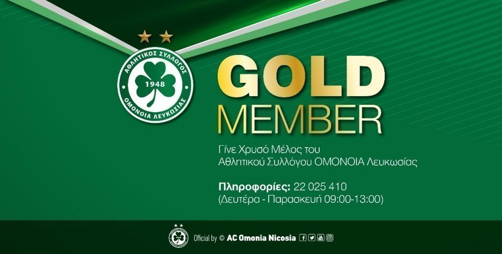 Gold Members | Έγιναν τα πρώτα 50 Χρυσά Μέλη!