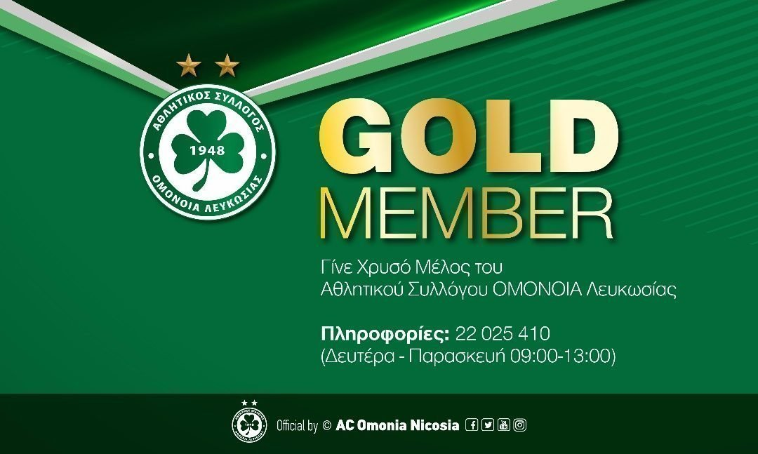 Gold Members   Γίνε Χρυσό Μέλος μέχρι το 2025