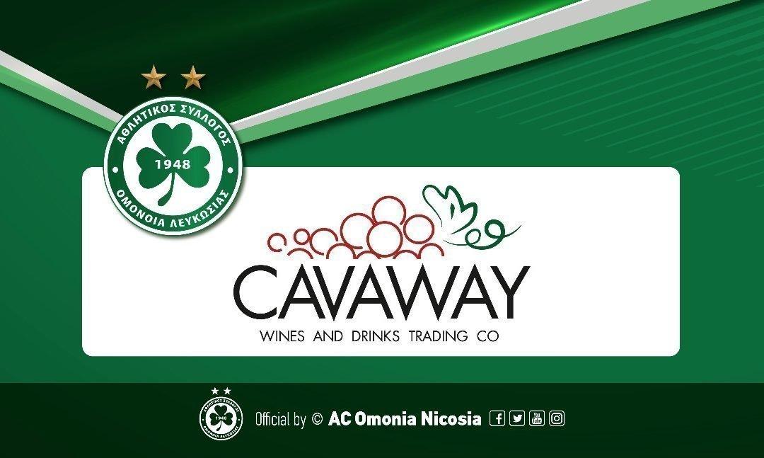 Σύναψη χορηγικής συνεργασίας με την εταιρία Cavaway