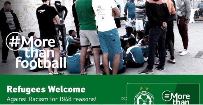 Η ΟΜΟΝΟΙΑ συμμετέχει στην εκστρατεία #morethanfootball του ECA