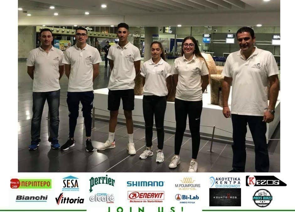 ΠΟΔΗΛΑΣΙΑ | Ολοκληρώθηκαν οι υποχρεώσεις των ποδηλατών της ΟΜΟΝΟΙΑΣ στο Βαλκανικό πρωτάθλημα
