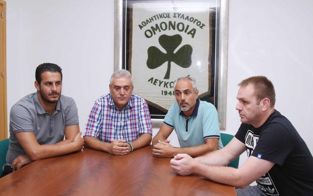 ΠΕΤΟΣΦΑΙΡΑ | Παρουσιάστηκε το νέο προπονητικό επιτελείο της ΟΜΟΝΟΙΑΣ