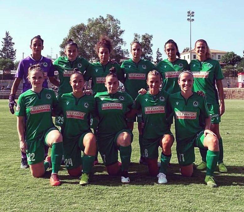Ανακοίνωση σχετικά με τα επεισόδια που έγιναν στον αγώνα της γυναικείας ποδοσφαιρικής μας ομάδας, με αντίπαλο την ΑΕΛ-Champions.