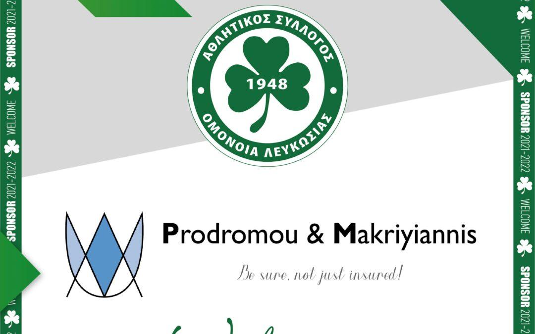 Έναρξη Χορηγικής Συνεργασίας με την Εταιρεία Παροχής Ασφαλιστικών Υπηρεσιών «Prodromou & Makriyiannis».